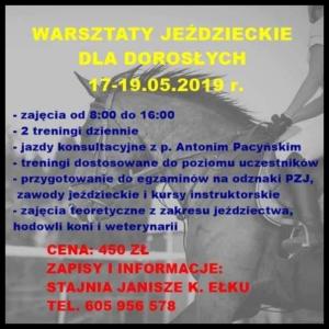 Warsztaty jeździeckie dla dorosłych (17-19.05.2019)